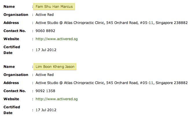 Screen Shot 2013-06-18 at 8.03.22 PM