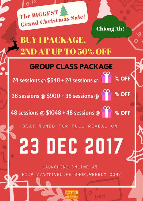 Christmas Sale Poster 2017