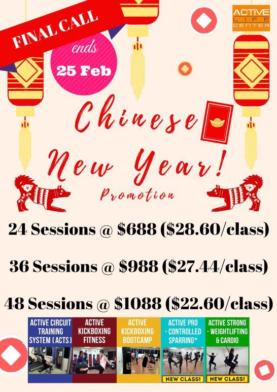CNY 2018 PROMO (2)-page-001
